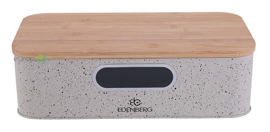 Chlebak metalowy Edenberg EB 95